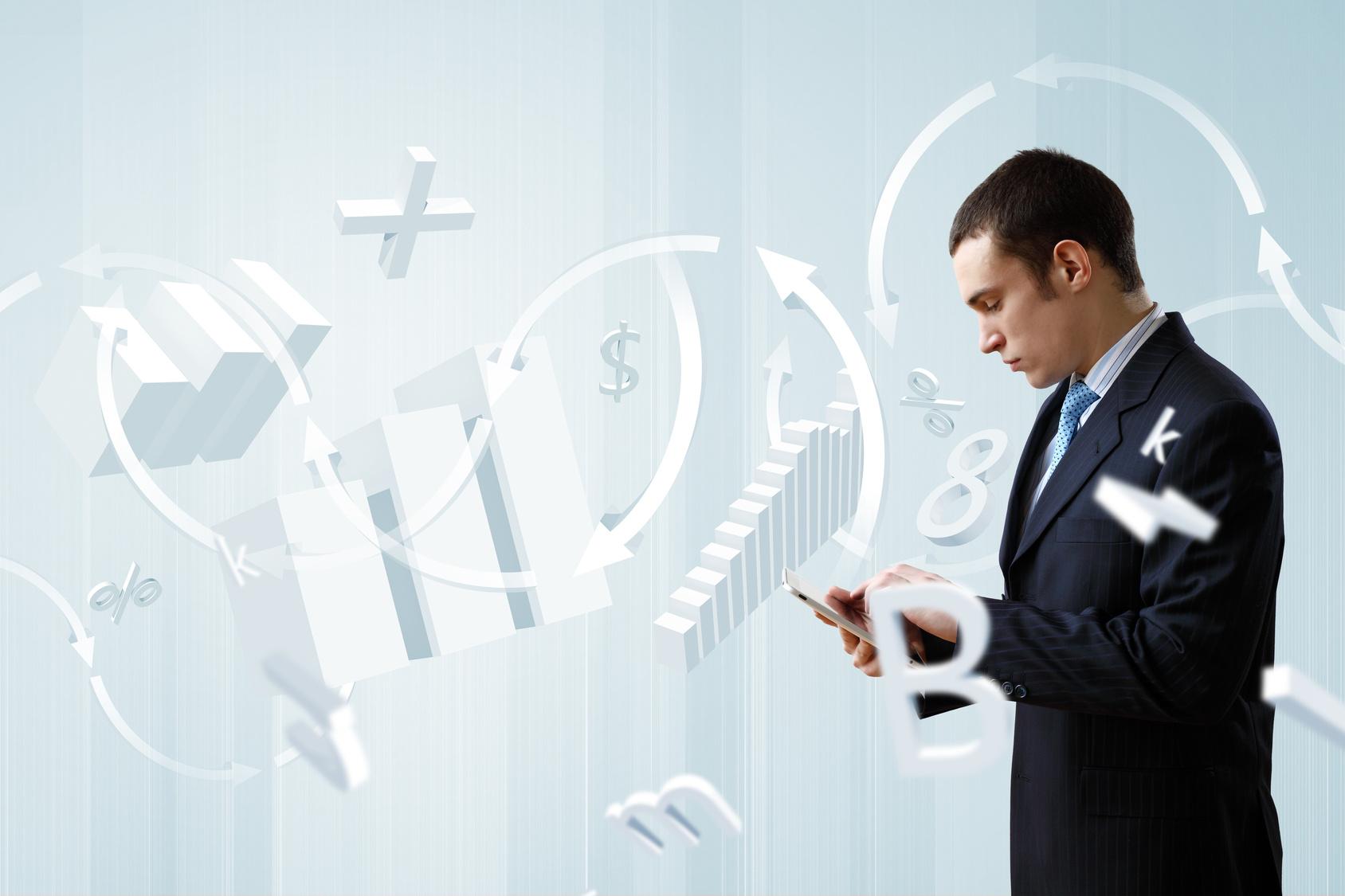 Fotolia 39181783 M - SDK API dla SAP Business One - szkolenie dla specjalistów IT